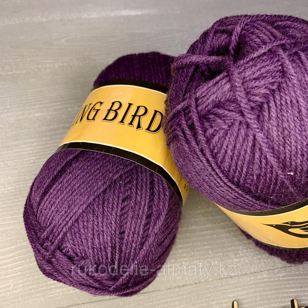 Пряжа акриловая премиум-класса King Bird баклажановый - фото 2