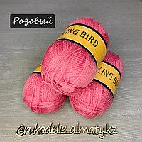 Пряжа акриловая премиум-класса King Bird розовый