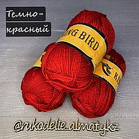 Пряжа акриловая премиум-класса King Bird темно-красный