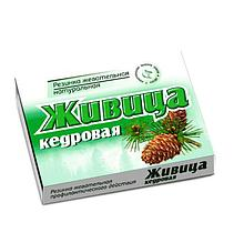 Живица жевательная «Алтайский Нектар» кедровая, 5шт по 0,8гр