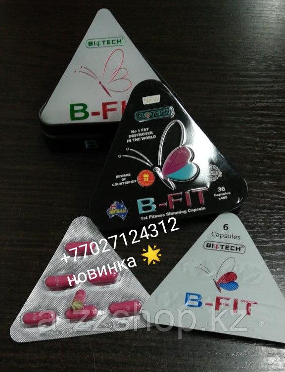 Капсулы Б-Фит (B-Fit) - для похудения