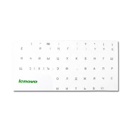 Наклейки на клавиатуру, Lenovo, для тёмных клавиш, (Фон: прозрачный. Шрифт: Рус. - белый, Каз. -  бе