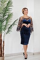 Вечернее платье izabella SPE-8129-B (44)