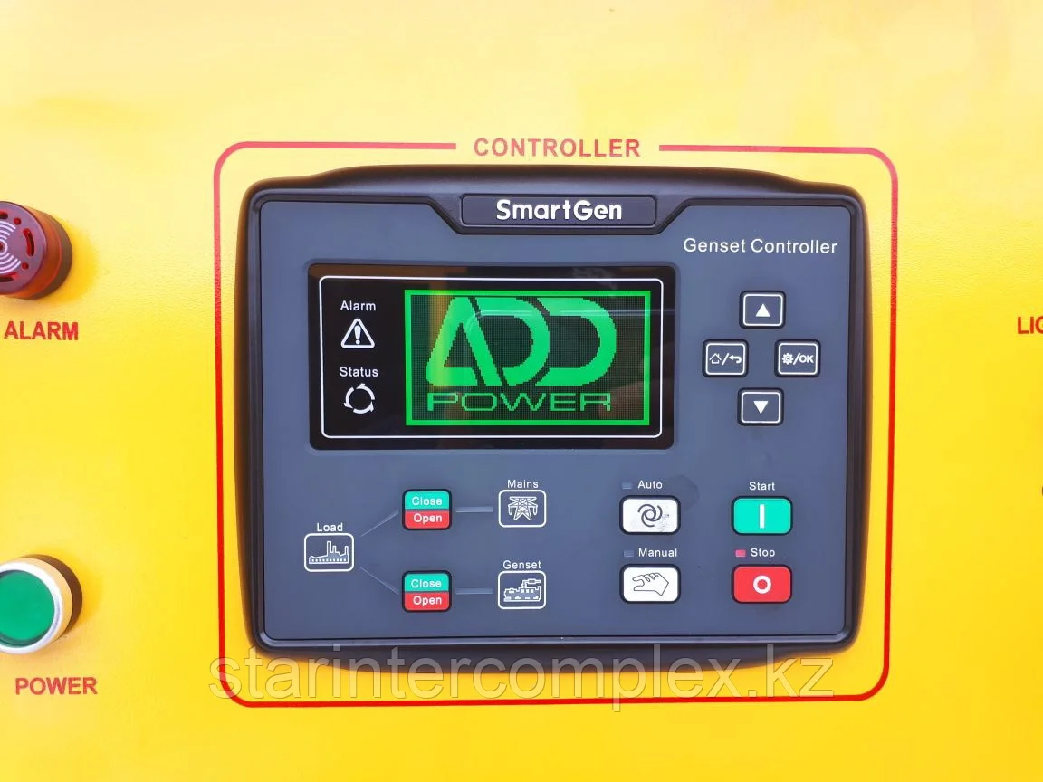 Дизельный генератор ADD225R во всепогодном шумозащитном кожухе