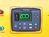 Дизельный генератор ADD225R во всепогодном шумозащитном кожухе, фото 1