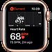 Watch SE, 44 мм, корпус из алюминия золотого цвета, спортивный ремешок цвета «розовый песок», фото 5
