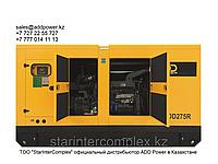 Дизельный генератор ADD150R во всепогодном шумозащитном кожухе, фото 1
