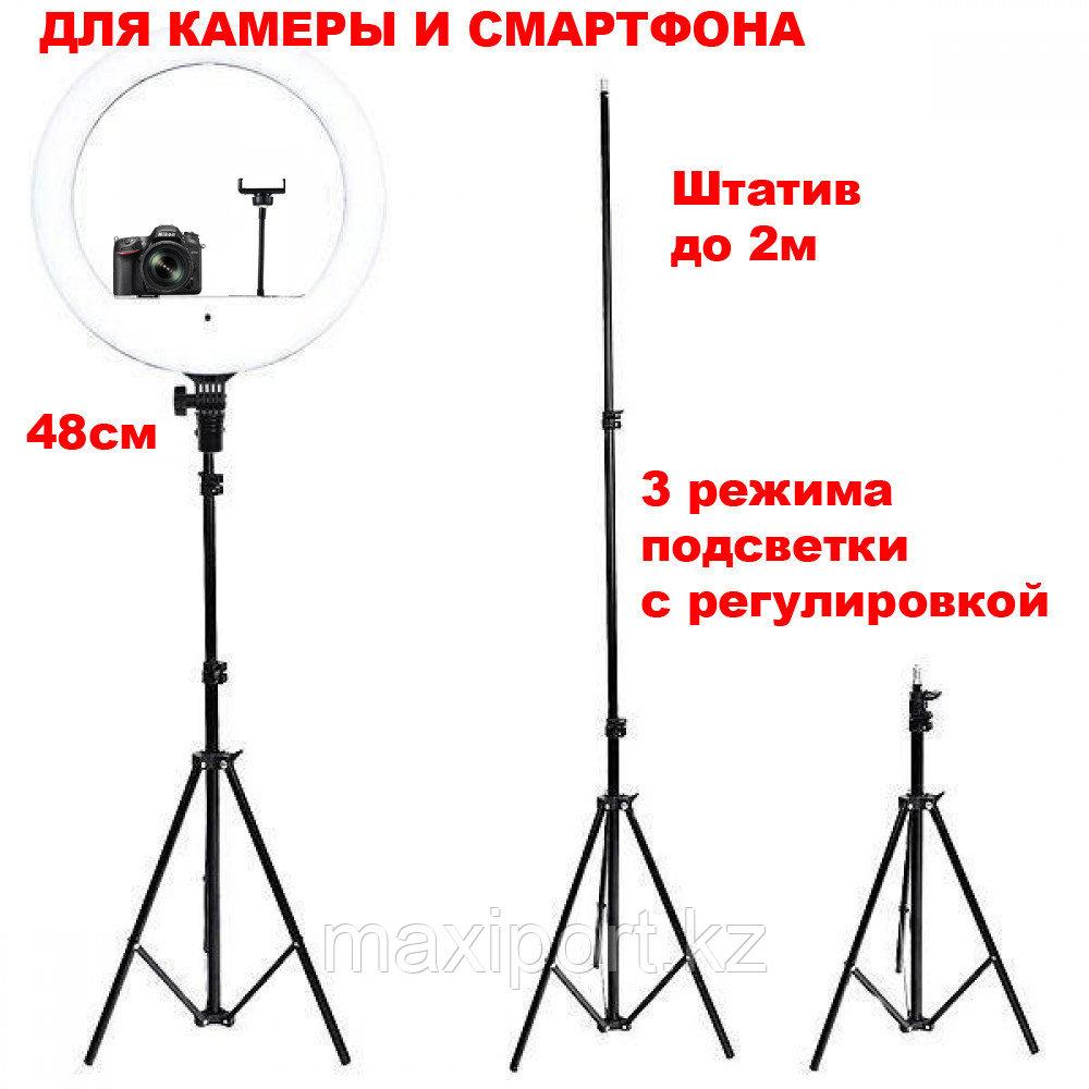 Профессиональная лампа 46 см кольцевая для фотоаппарата и смартфона YQ-480B Штатив в комплекте