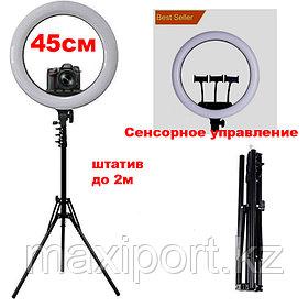 Профессиональная лампа кольцевая для фотоаппарата и смартфона M-45 (49 см) со штативом