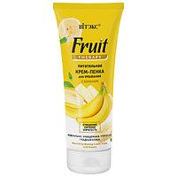 BV Fruit Therapy Питательная КРЕМ-ПЕНКА для умывания 200 мл