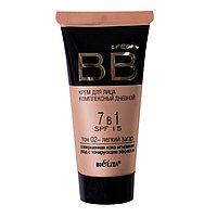 BV BB Крем для лица дневной 7 в1 SPF-15 30 мл тон #2
