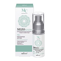 BV MEZO40+ Крем для век Интенсивное омоложение  30 мл