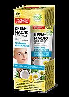 ФК 3924 Крем-масло для лица Глубокое увлажнение для сухой/чувств кожи 45 мл