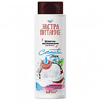 BV ЭКСТРАПИТАНИЕ Шампунь-экстрапитание для волос Coconut Milk 400 мл