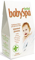 HERBAL BABY SPA Травяной сбор для детских ванн Здоровый румянец