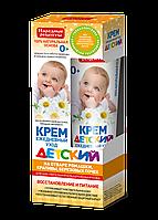 ФК 4212 Крем Детский Ежедневный уход НР