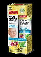 ФК 3923 Крем-масло для лица Глубокое увлажнение для норм/комбинир кожи 45 мл