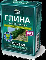 ФК 0303 Глина 100 гр Голубая Кембрийская