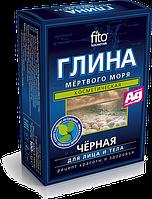 ФК 0304 Глина 100 гр Черная Мертвого моря