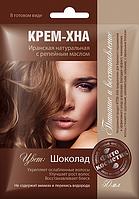 ФК 1094 КРЕМ-ХНА Шоколад 50 мл
