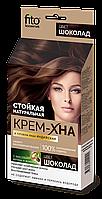 ФК 1120 КРЕМ-ХНА  ИНДИЙСКАЯ Шоколад 50 мл
