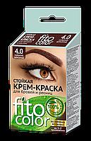 ФК 1213 Краска Д/БРОВ/РЕСН Fitocolor 4.0 Горький Шоколад
