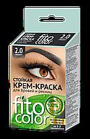 ФК 1214 Краска Д/БРОВ/РЕСН Fitocolor 2.0 Графит