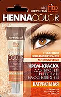 ФК 1222 Краска д/бров/ресн HENNA COLOR Коричневый 5 мл