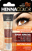 ФК 1223 Краска д/бров/ресн HENNA COLOR Черный 5 мл