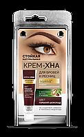ФК 1227 Краска д/бровей/ресниц Крем-хна ИНДИЙСКАЯ Горький шоколад 5 мл