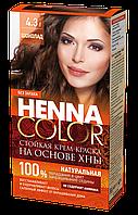 ФК 4882 Стойкая крем-краска HENNA COLOR 4.3 Шоколад