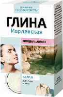 ФК 2404 Глина 100гр Мировая Белая Иорданская