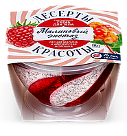 ФК 7808 Десерты Красоты Скраб для тела Смягчающий «Малиновый экстаз» 220 мл