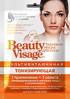 ФК 3858 Маска для лица тканевая Мультивитаминная Beauty Visage 25 мл