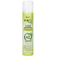 BV Fresh Hair Сухой шампунь с экстрактом зеленого чая 200 мл