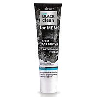 BV BLACK clean for MEN КРЕМ ДЛЯ БРИТЬЯ с активным углем 100 мл