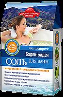 ФК 6132 Соль для ванн МРК Минеральная термальных источников Баден-Баден Антистресс 500 гр