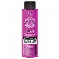 BV MEZO HAIR COMPLEX Шампунь Быстрый рост и уплотнение волос 520 мл