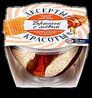 ФК 7811 Десерты Красоты Скраб для тела Питательный «Горшочек с мёдом» 220 мл