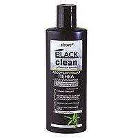 BV BLACK CLEAN Пенка для умывания адсорбирующая с активированным углем 200 мл