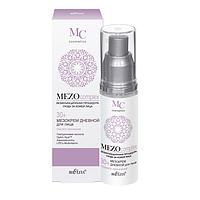 BV MEZO30+ Крем дневной для лица Глубокое увлажнение 50 мл
