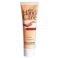 BV Hand Care Крем для рук Питательный 100 мл