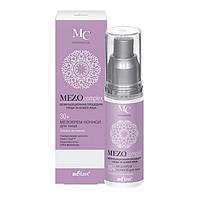BV MEZO30+ Крем ночной для лица Глубокое увлажнение 50 мл