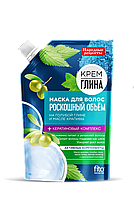 ФК 7538 Крем-Глина Маска для волос Роскошный объем 100 мл