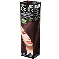 BV Color Lux Бальзам оттен 12 Коричн Бургунд 100 мл