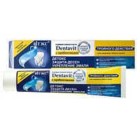 BV DENTAVIT SMART Гелевая зубная паста Тройного действия с пробиотиками 85 гр