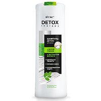 BV DETOX therapy ШАМПУНЬ-ДЕТОКС для волос с БЕЛОЙ ГЛИНОЙ и экстрактом моринги 500 мл