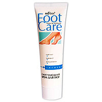 BV Foot Care Крем смягчающий для ног 100 мл