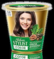 ФК 7553 Натуральная краска для волос Nature Stylist Color Тон 3.0 Темный каштан