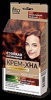 ФК 1124 КРЕМ-ХНА  ИНДИЙСКАЯ Ярко-рыжий медный 50 мл